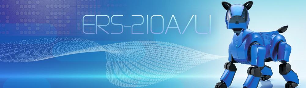 Sony Aibo